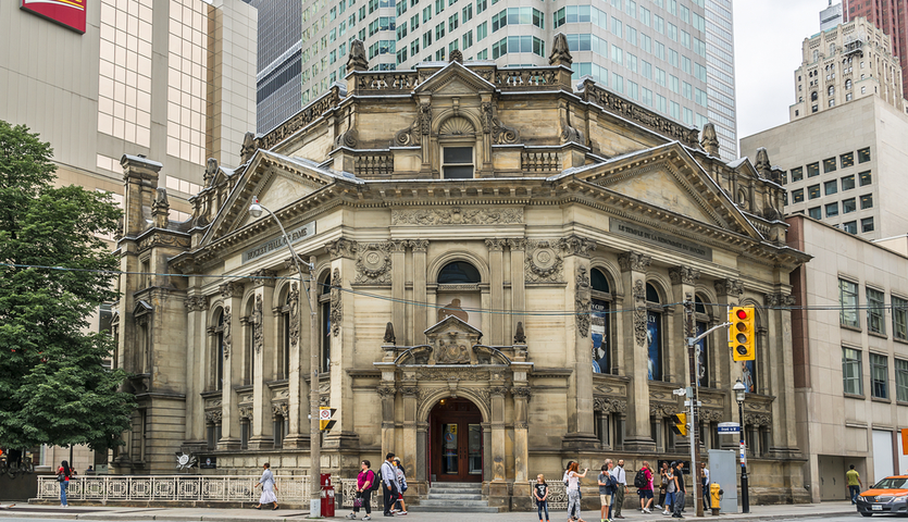 hockey hall of fame in downtown toronto, canada